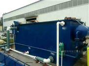 平流式溶气气浮机一体化设备