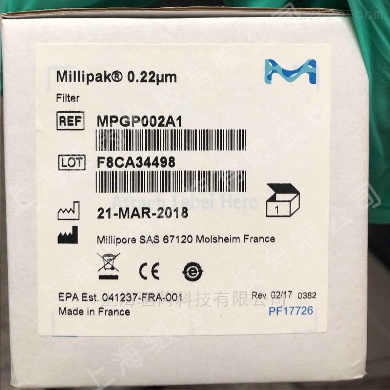 密理博Millipak 0.22um纯水机终端过滤器