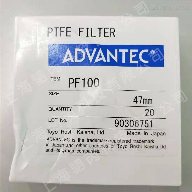 ADVANTEC东洋PF100特氟龙膜PTFE
