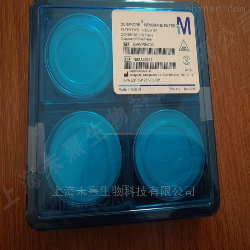 Millipore亲水PVDF光面0.22um表面滤膜