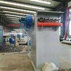 hc-20191030机械加工粉尘处理布袋除尘器