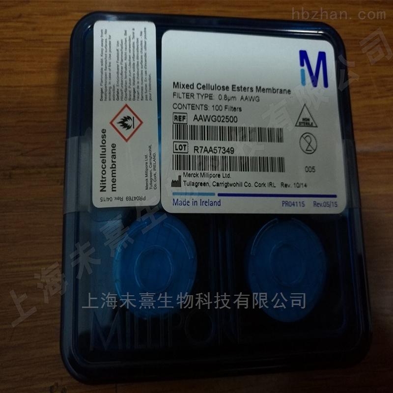 美国Millipore混合纤维素0.8um孔径网格滤膜
