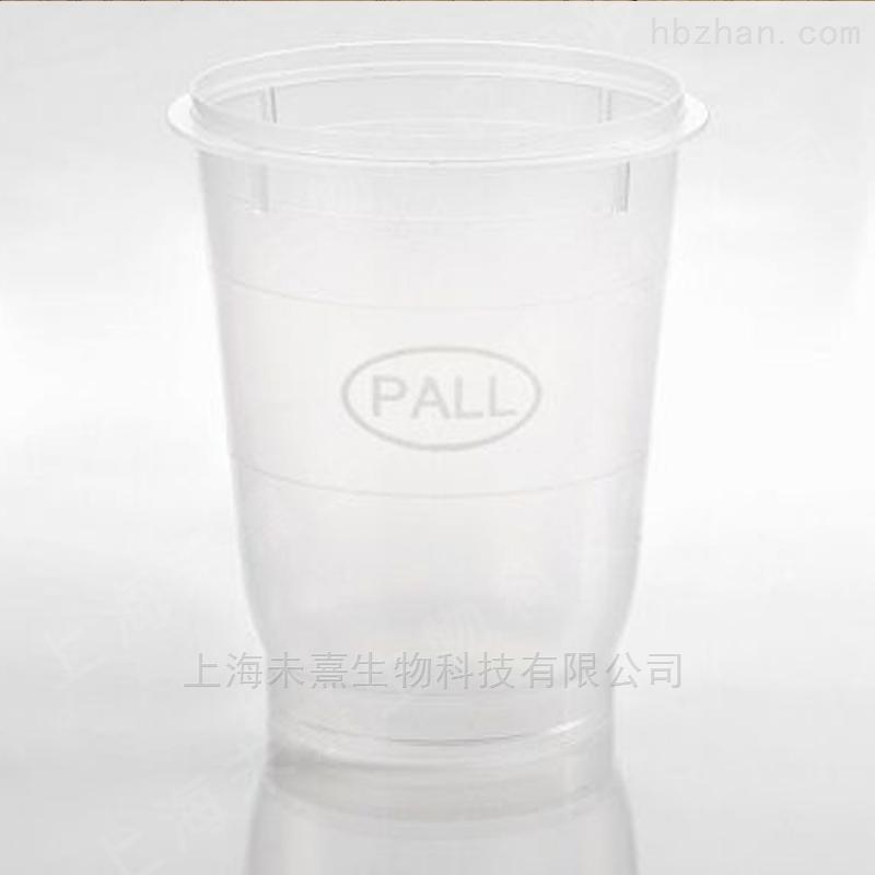 pall颇尔一次性无菌过滤漏斗