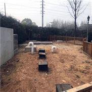 佳木斯地埋式污水处理设备