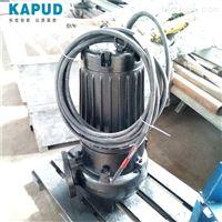 WQ不堵塞潜水排污泵WQ15-20-2.2
