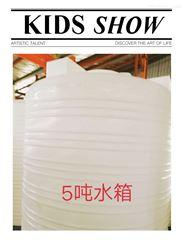 PT-6000L6吨塑料储罐