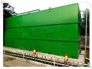 RC-鞏義市城鎮生活污水處理裝置招商