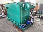 云南食品工业废水处理设备