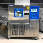 AP愛佩溫度箱恒溫機 高低溫老化試驗箱AP-CJ