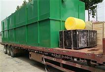 云南氨氮废水处理设备