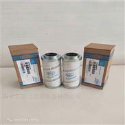HC2206FUS6H-頗爾濾芯