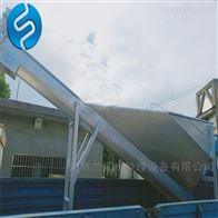 LSSF型螺旋砂水分离器