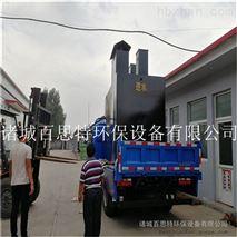地埋式工业废水处理设备