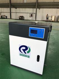 RCXD-B1新建口腔医疗污水处理器