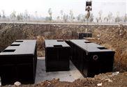 衡水地埋式污水处理设备供应