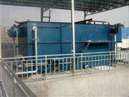 安平屠宰场 养殖厂污水处理设备