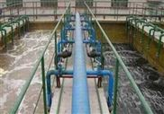 安平工业废水处理一体机供应商