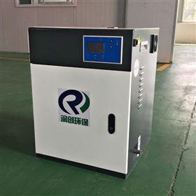 RCXD-B1新建医院牙科门诊污水处理器