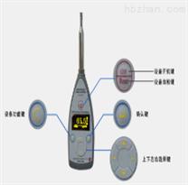 FA-ZS40R爆破噪聲儀