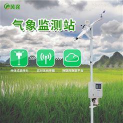 APEG-AQ网格化空气质量检测仪