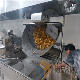 SPDB-1000薯片油炸机