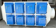 邯鄲低溫等離子凈化器供應