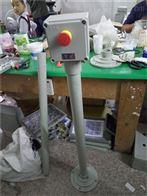 BLZ立杆式防爆防腐操作柱
