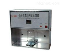 石英雙重高純水蒸餾器