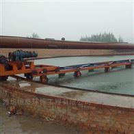 漳州市周边传动污泥浓缩机