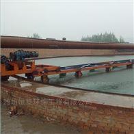 新疆周边传动污泥浓缩机