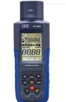 DT-9501 核辐射检测仪