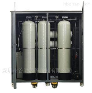 喷雾除臭雾化效率高/能耗指标低/体积小