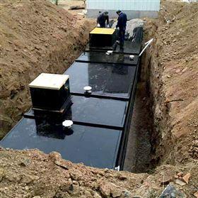 RCYTH-0.5张掖市地埋式洗涤废水处理系统处理标准
