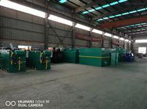 一體化污水處理設備溶氣式氣浮機全套設備