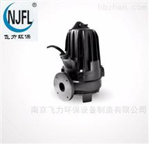 WQ2.2南京飞力立式潜水排污泵