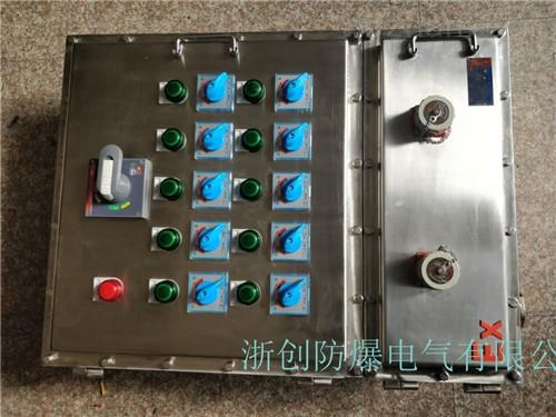 316不锈钢防爆阀门控制箱