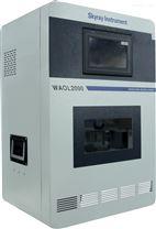 总磷在线水质重金属分析仪