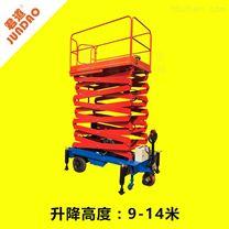 剪叉式拖动升降机