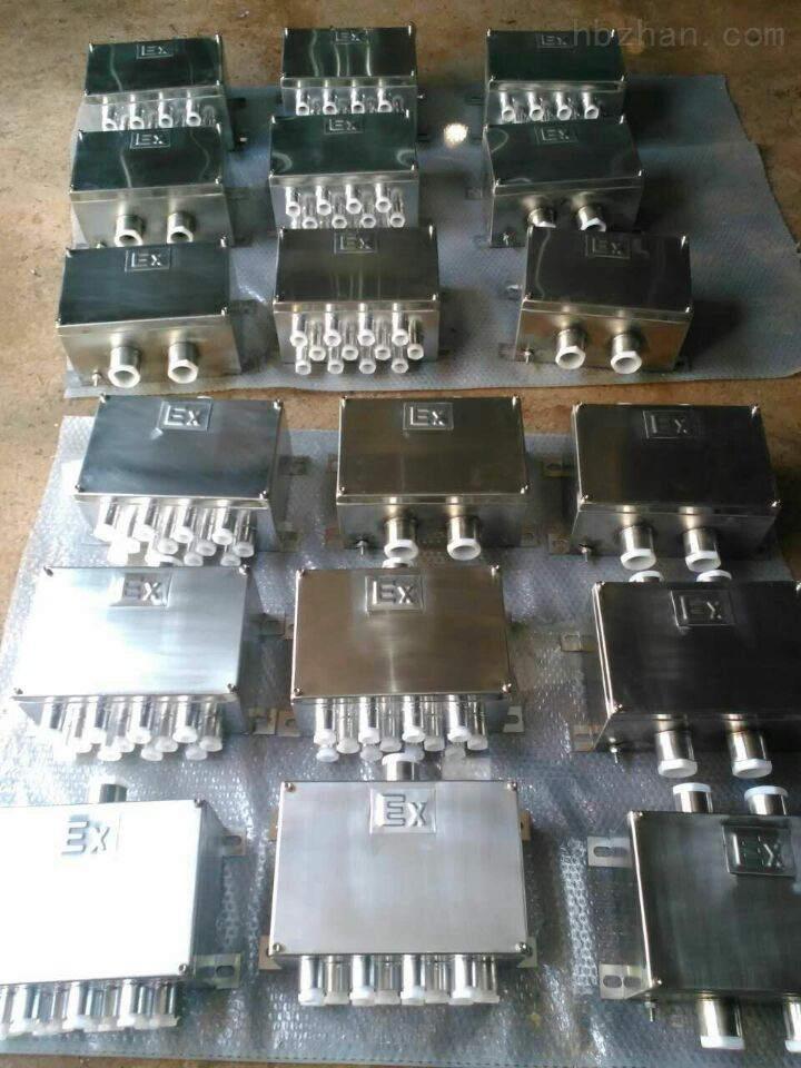 FJX-G不锈钢防水防尘防腐接线箱