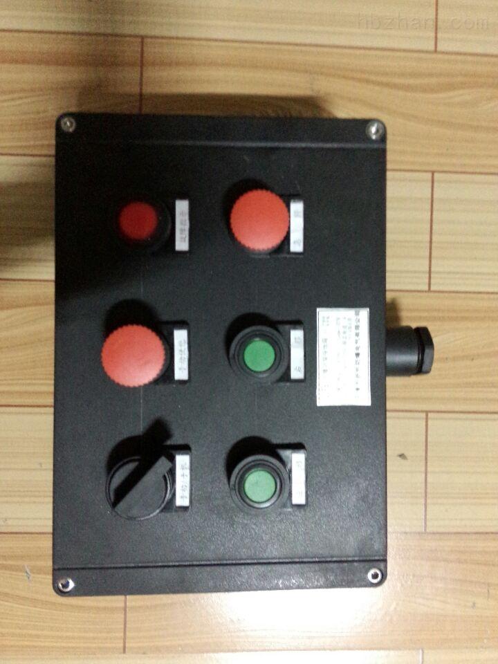 户外型IP65三防操作柱