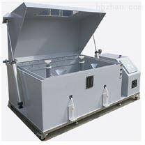 上海鹽幹濕複合鹽霧試驗箱價格