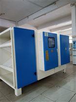化工车间等离子废气净化设备专业生产厂家