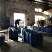 缓蚀阻垢剂锅炉缓蚀剂厂家生产