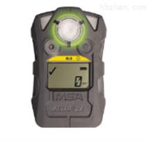 梅思安天鹰2X硫化氢气体检测仪