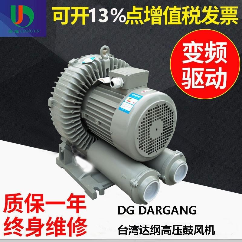 低噪音DG 800-26达纲高压鼓风机