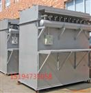 河北廠家GMC型高溫脈衝布袋除塵器