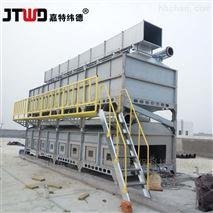 RCO工业有机废气催化燃烧装置