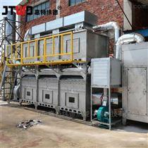 橡胶厂废气蓄热催化燃烧设备