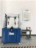电动自行车把立管弯曲强度试验机