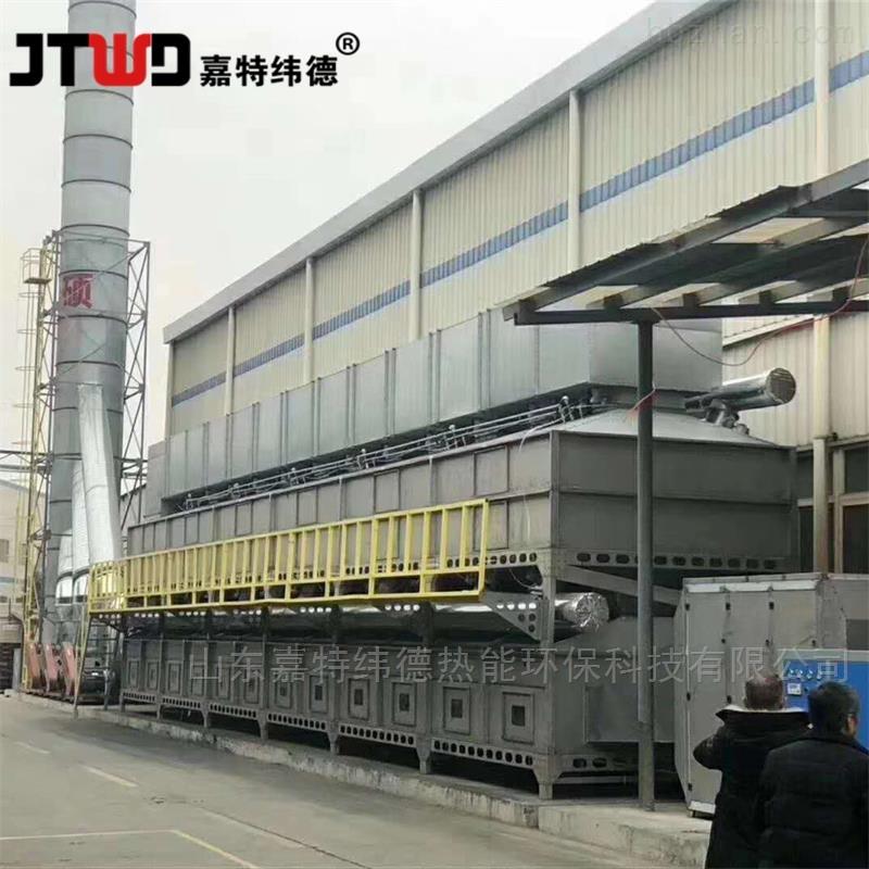 大型非甲烷总烃废气处理装置